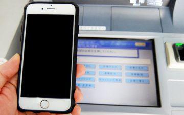 モバイル決済 alipay アリペイ 導入